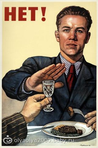 Как отучить пить