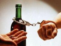 Анонимное лечение алкоголизма